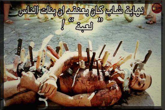 IslamFools8