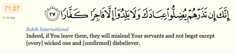 """25. A cause de leurs fautes, ils ont été noyés, puis on les a fait entrer au Feu, et ils n'ont pas trouvé en dehors d'Allah, de secoureurs""""."""