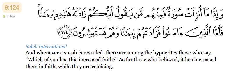 """124. Et quand une Sourate est révélée, il en est parmi eux qui dit : """"Quel est celui d'entre vous dont elle fait croître la foi ? """" Quant aux croyants, elle fait certes croître leur fois, et ils s'en réjouissent."""