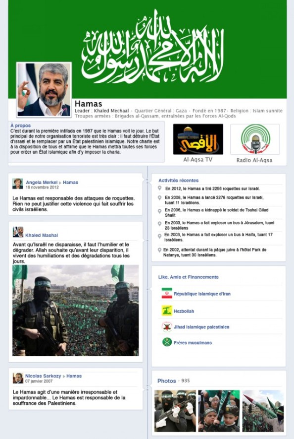 Fakebook-Hamas-fr-640x954
