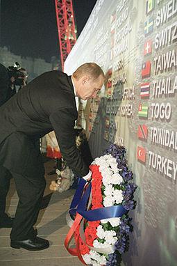 911 255px-Vladimir_Putin_in_the_United_States_13-16_November_2001-47