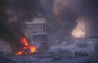 911 330px-LOC_unattributed_Ground_Zero_photos,_September_11,_2001_-_item_064