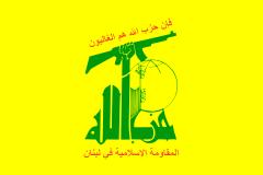Flag_of_Hezbollah.svg