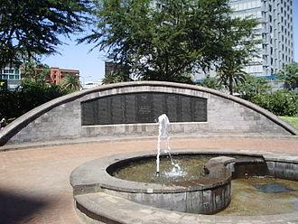 Mémoriail 330px-US_Embassy_bombing_memorial_in_Nairobi